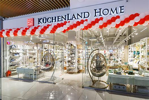 Всё для кухни в магазине Kuchenland Home на 1 этаже МегаГРИНН г. Курск